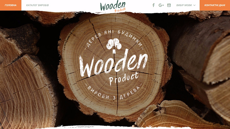 WOODEN PRODUCT COMPANY